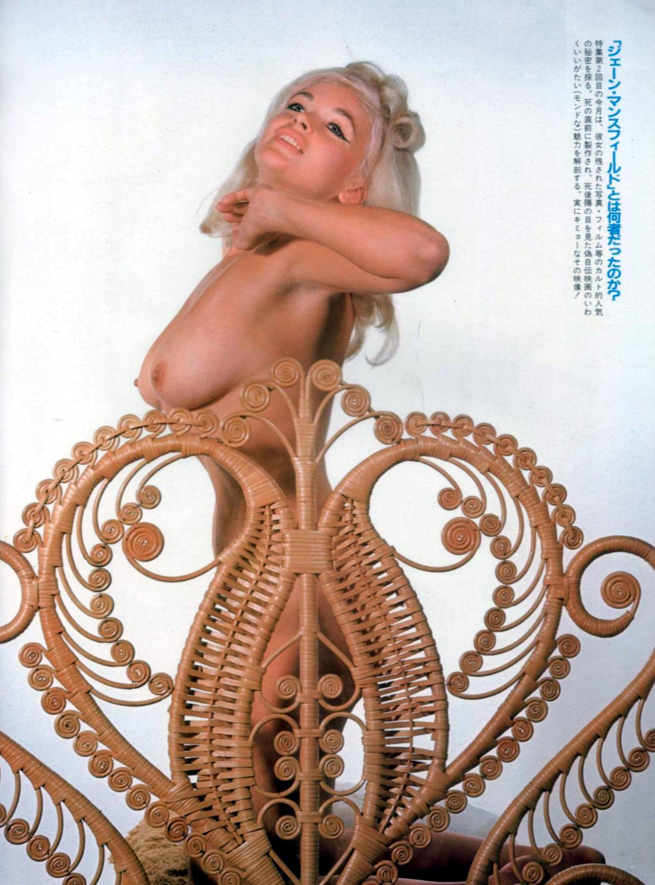 Jayne Mansfield Porno 104