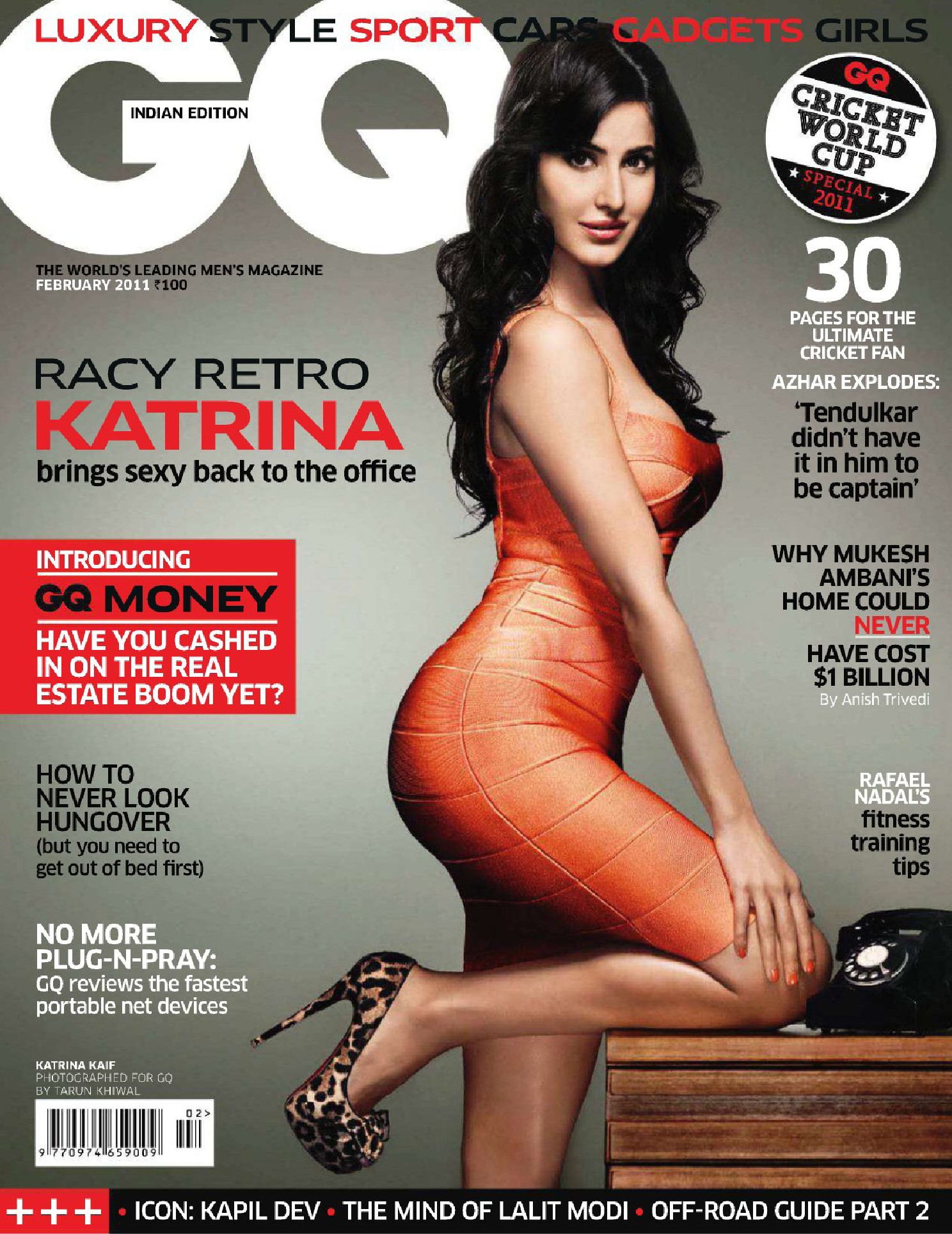 Katrina Kaif Photos Pictures