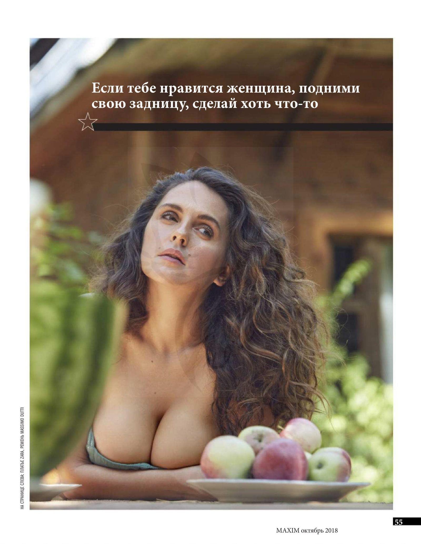 Shumakova nackt Mariya  Mariya Shumakova