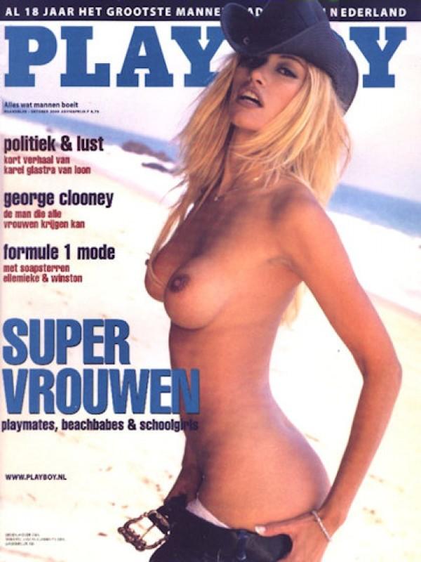 Wendy patton nude