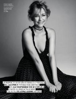 Haley Bennett en Vogue [740x959] [149.2 kb]