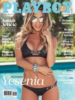 Yesenia Bustillo en Playboy [1020x1351] [289.15 kb]