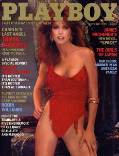 Tanya Roberts en Playboy [1314x1716] [523.52 kb]
