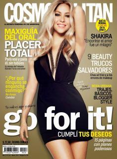 Shakira [1181x1600] [374.73 kb]