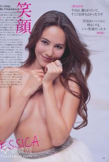 Jessica Michibata [800x1184] [191.38 kb]