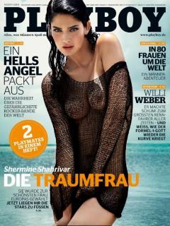 Shermine Shahrivar en Playboy [800x1066] [253.4 kb]