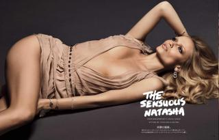 Natasha Poly en Vogue [2620x1684] [593.98 kb]