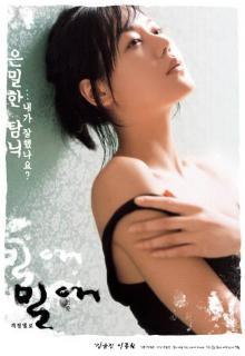 Yunjin Kim [545x791] [57.7 kb]