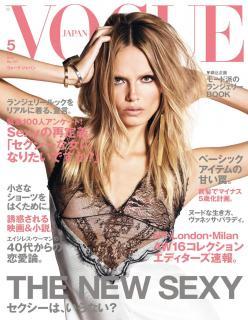 Natasha Poly en Vogue [1310x1684] [503.67 kb]