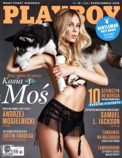 Kasia Moś en Playboy [1488x1920] [733.72 kb]
