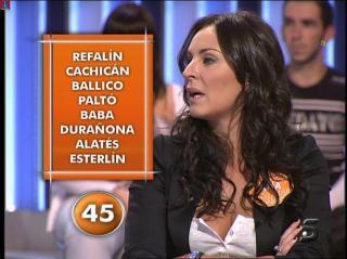 Ana Milán [768x576] [56.8 kb]
