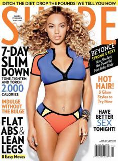 Beyoncé [1400x1903] [594.75 kb]