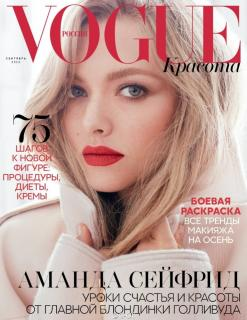 Amanda Seyfried en Vogue [740x958] [182.62 kb]