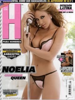 Noelia en Revista H [1517x2000] [383.21 kb]