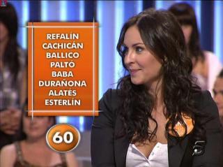 Ana Milán [768x576] [55.99 kb]