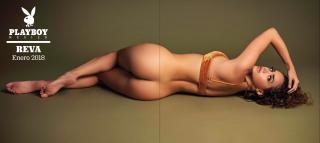 Renée Valeria en Playboy Desnuda [4059x1826] [770.73 kb]