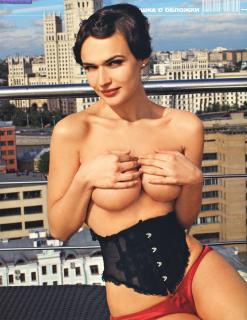 Alena Vodonaeva [1792x2316] [783.66 kb]