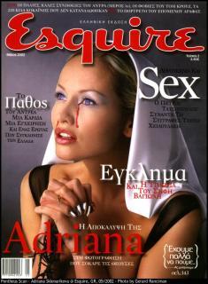 Adriana Karembeu in Esquire [807x1098] [117.22 kb]