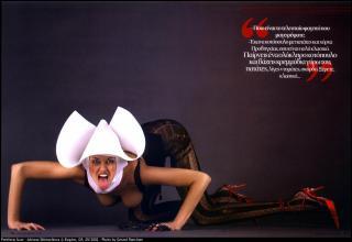Adriana Karembeu in Esquire [1584x1090] [111.53 kb]