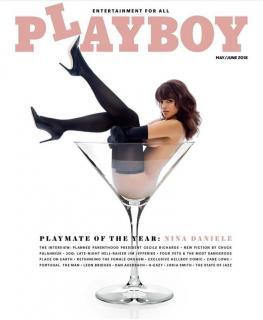 Nina Daniele en Playboy [750x912] [82.03 kb]