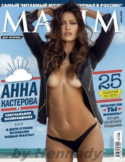 Anna Kasterova en Maxim [1503x1942] [439.59 kb]