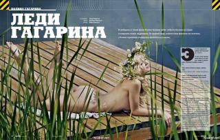 Polina Gagarina in Maxim [1024x652] [193.26 kb]