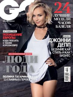 Polina Gagarina in Gq [1450x1913] [569.79 kb]