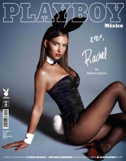Rachel Cook en Playboy [1732x2215] [434.35 kb]