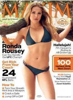 Ronda Rousey en Maxim [1417x1937] [598.41 kb]