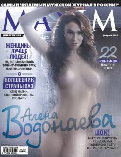 Alena Vodonaeva [1001x1295] [270.28 kb]
