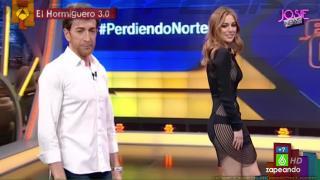 Blanca Suárez [1280x720] [139.72 kb]