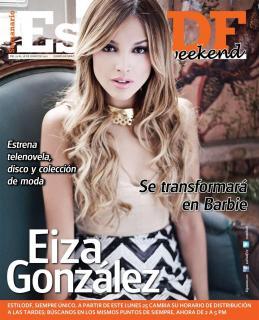 Eiza González [1160x1433] [321.84 kb]