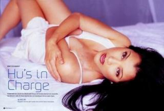Kelly Hu [395x268] [15.95 kb]
