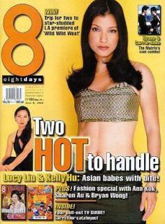 Kelly Hu [300x406] [40.62 kb]